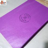 东莞红酒包装纸印刷拷贝纸按客人需求订制