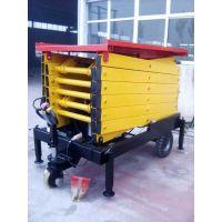 起重装卸设备 四轮移动式升降台 升高6米-12米 高空作业升降平台 自立