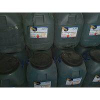 广东肇庆PB-II型聚合物改性沥青防水涂料工地专供