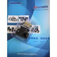 全新正品YASKAWA/安川JZSP-CK19输入输出信号电缆插头3M 50针