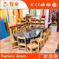 幼儿园儿童实木简约小桌椅课桌椅定制批发
