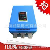 90KW/660V中文软启动器 上海能垦低压电机软启动器NKR1S110T6