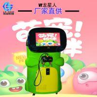 儿童娱乐互动vr虚拟现实设备vr龙星人vr体验馆设备vr厂家直销