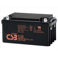 CSB蓄电池GP12260总代理价格是多少