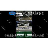 上海客户在鑫建诚订制喷涂设备 苏州生产厂家