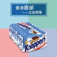 批发 德国进口零食knoppers巧克力德国威化饼干 牛奶榛子夹心威化