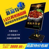 43寸升级版高清晰液晶电子水牌餐厅酒店大堂电子水牌电视电子屏网络版