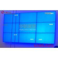 2017第十五届上海国际广告展,2017第十三届上海国际LED展