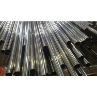 供应国标标准 60Si8 弹簧钢带 优质高弹性G61500 钢带