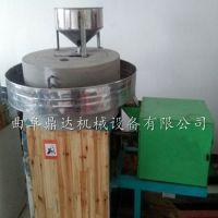 粗纤维电动面粉石磨 麦麸分离面粉石磨 大米磨粉专业设备