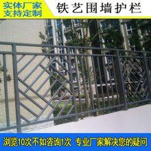 三亚别墅护栏效果图 工厂围墙栏栅不锈钢护栏 陵水栅栏报价