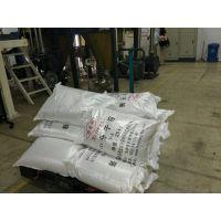 干燥器专用分子筛吸附剂/水气分离剂/吸潮剂/催化剂/干燥剂