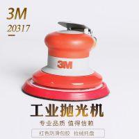 顺鑫达五金气动商贸直销批发美3M5寸气动打磨机工业级方形砂纸机气磨机吸尘抛光机