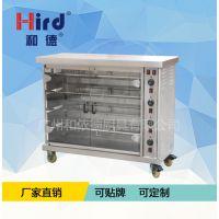 和德 HJK-4 旋转电烤鸡炉商用烤禽炉