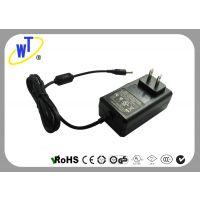 12V3A电源适配器(美规认证电源,专业电源适配器制造厂家)