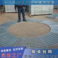 305热镀锌钢格板 电厂踏步板用途 格栅板生产厂家