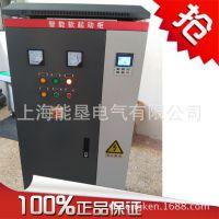 90KW在线型软起动柜 上海能垦螺旋传送带专用在线式电机软启动柜