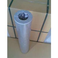 黎明液压滤芯FAX-25×5品质优良