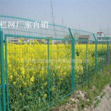 浸塑钢丝围栏 油菜花地铁丝栅栏 圈地用绿色护栏网价格
