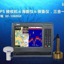全省JJ 新诺XF-1069 GPS接收机/海图仪/探鱼器三合一 10.4英寸显示屏带探头 鱼探仪