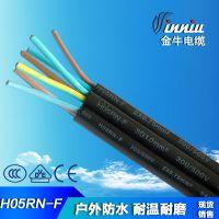厂家直销CCC国标VDE欧洲橡胶线H05RN-F3*0.75 1.0防水电源线