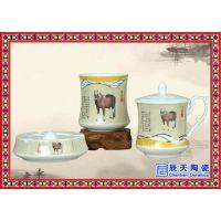 可定制辉煌历程陶瓷四件套 文房四宝茶杯三件套 诗礼华章陶瓷三件套