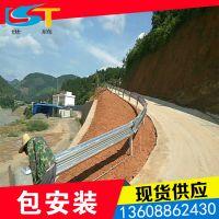 国标波形护栏 批发临沧公路防撞护栏价格优惠