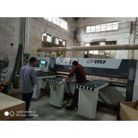 金泓宇高速电子锯 蜂窝板专用电子开料锯MJ-330P木工机械厂家直供