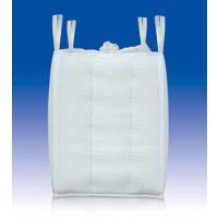 PVC电缆料/注塑料专用大包装袋(吨袋 吨包 集装袋)