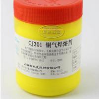 上海斯米克 F105Fe 喷焊喷涂镍基合金粉末 焊接材料