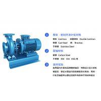 XAZ标准离心泵