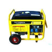 户外便携250A自发电式汽油电焊机多少钱一台