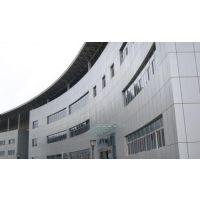 外墙铝单板 广东单板厂家