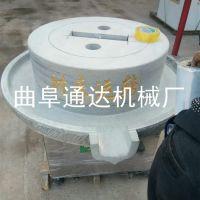 单县 最新电动石磨机样品 通达 传统豆浆石磨机价格 香油小磨报价
