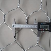 步鑫 厂家供应 优质铁丝石笼网 钢丝石笼