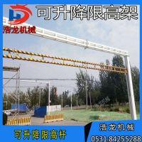 浙江厂家根据尺寸加工定制道路龙门架 自动升降式限高杆限高架