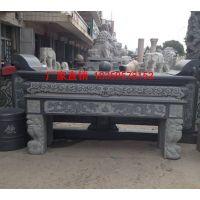 专业生产定做石雕供桌 寺院祭祀摆件石供桌