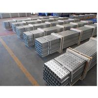 光伏发电热镀锌C型钢光伏支架厂家