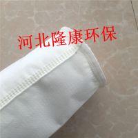 厂家供应涤纶针刺毡除尘布袋 滤袋 高品质