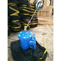 旺水阀门常年供应液压水位控制阀 浮球阀的性能