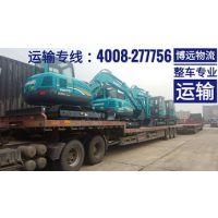 望城、宁乡大型设备整车运输 博远物流为您服务