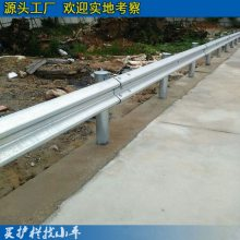 肇庆公路镀锌波形护栏厂家 深圳桥梁波形板现货
