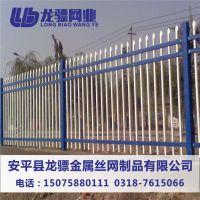 防洪工程隔离护栏 西安锌钢围栏 锌钢围栏图片