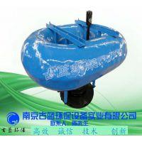 GULAN潜浮式曝气机 免安装曝气机 浮桶曝气机 举报