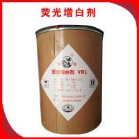 厂家直销荧光增白剂 VBL增白剂 OB增白剂涂料 腻子 乳胶漆 造纸专用光亮剂 现货供应