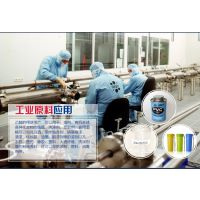 山东现货 高含量 国标工业级乙醇 量大优惠