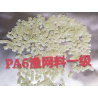 开票供货:PA6渔网料,锦纶丝料,纺丝料 PA66一级丝造粒