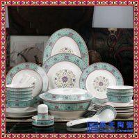景德镇骨瓷餐具中式陶瓷釉中彩56头碗盘套装家用婚庆礼品