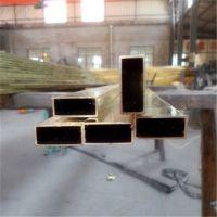 H65黄铜方管 装饰 电子配件环保小规格方铜管 10*20mm黄铜扁管批发