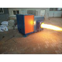 天津鹏恒生物质洗浴锅炉燃烧机 可供暖300平米春季热销生物质燃烧机